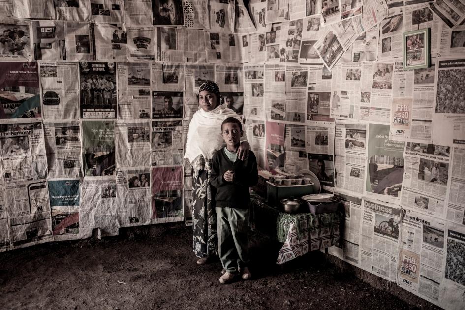 Alemi in Ethiopia